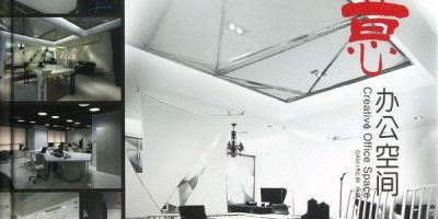 El Centro Social del Gorgullón publicado en el libro Creative Office Space