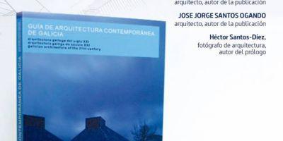 Presentación de la Guía en el Centro Cultural Marcos Valcárcel de Ourense